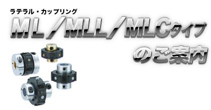 mj_type001