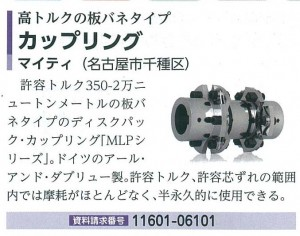 LP-1602
