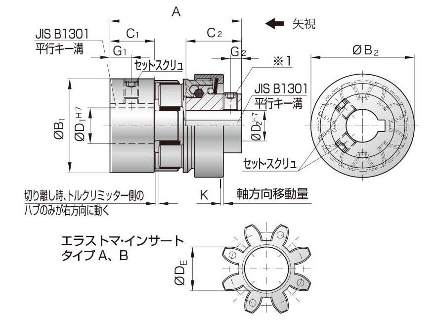 MELSLの図面 マイティの安全クラッチトルクリミッタ