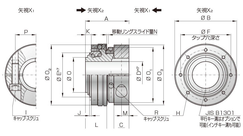 MSLNの図面 マイティの安全クラッチトルクリミッタ