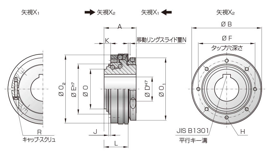 MSLPの図面 マイティの安全クラッチトルクリミッタ