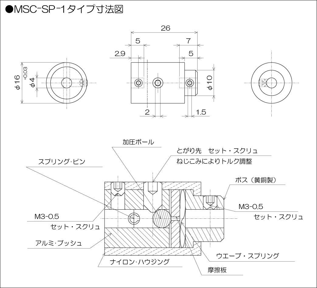 MSCの図面 マイティのクラッチ